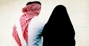 أمور خطيرة عن الزواج والطلاق في المملكة