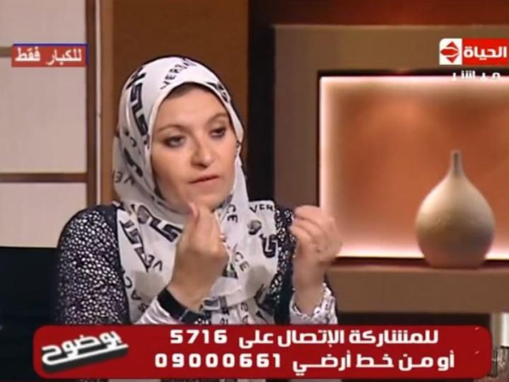 هبة قطب المرأة تحتاج أن تصل للشبق عدة مرات خلال الجماع