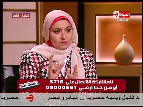 بالفيديو.. رد هبة قطب على سيدة تنزف دماء بعد ممارسة العادة السرية